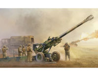 American M198 Medium Towed Howitzer late