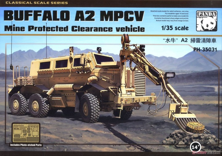 Buffalo A2 MPCV Mine Protected Clearance Vehicle - Image 1