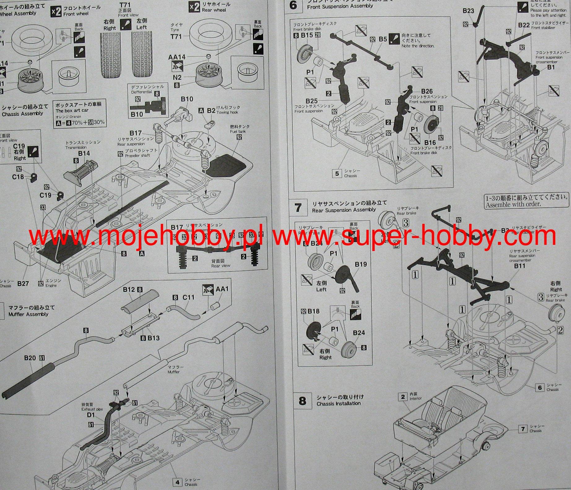 Bmw 2002 Tii 1971 Hasegawa Hc23 Wiring Diagram 2 Hashc23 3