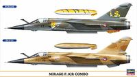 MIRAGE F.1CR COMBO (including 2 kits)