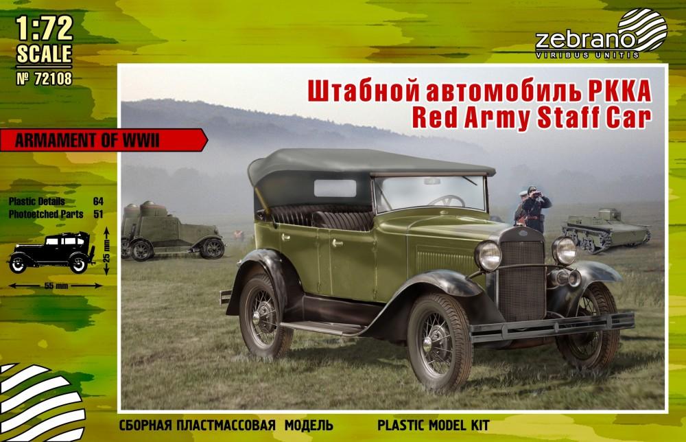 Russian Stuff car ( GAZ-A ) Zebrano 72108