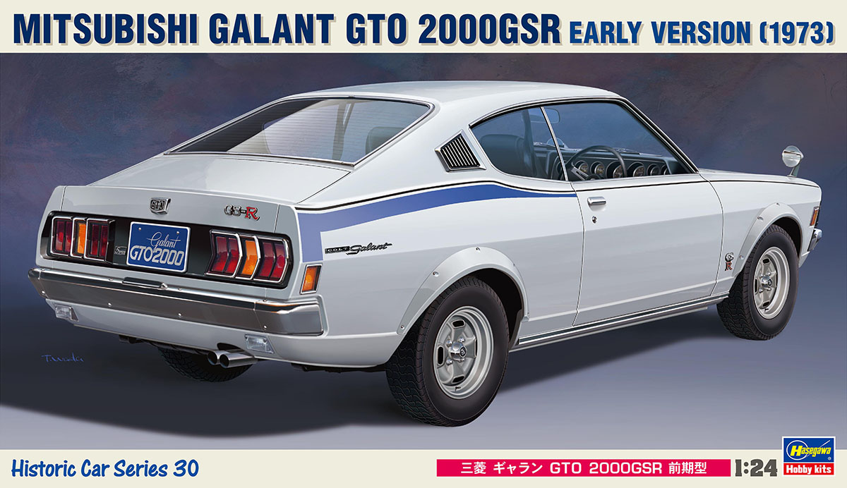 21130  Mitsubishi Galant GTO 2000GSR Early Version (1973) - Image 1