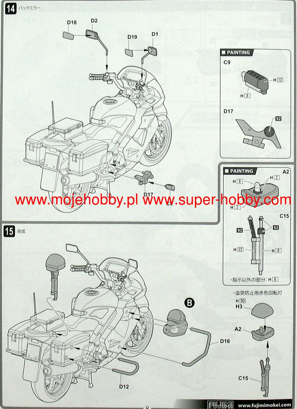 d17a engine diagram honda cl72 wiring diagram wire diagram for radio 2001 Honda Civic Engine  K20A Engine Honda B Engine D16Y7 Engine Diagram