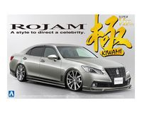 Kiwami Rojam 21 Crown Royalsal - Image 1