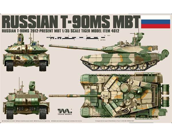 693d33b4965a Russian T-90MS MBT Tiger Model 4612