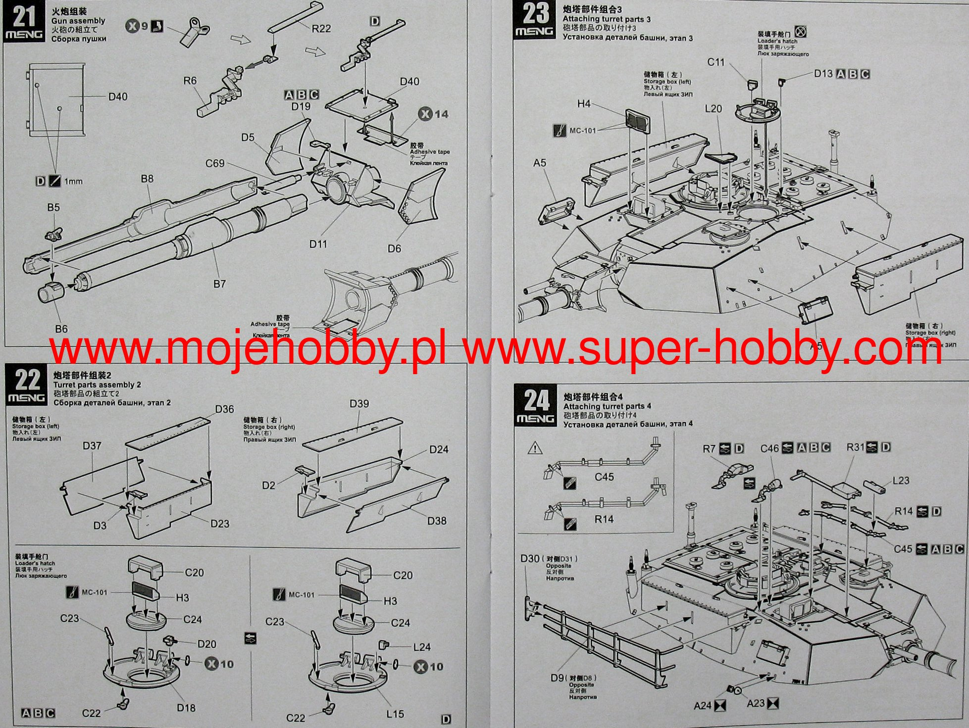 M1a1 Aim Abrams Tusk Meng Model Ts032 L24 Engine Diagram 2 Mngts032 11