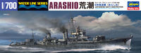 WL468 IJN Destroyer Arashio