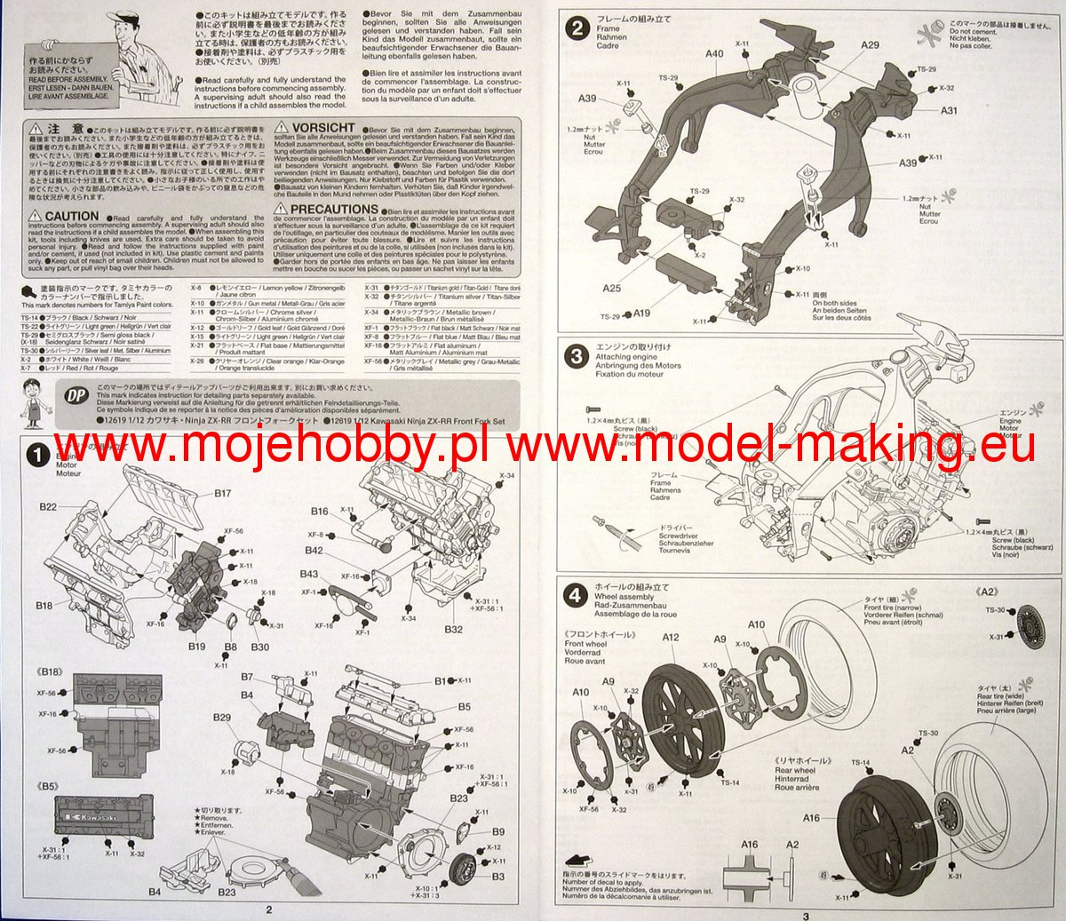 Kawasaki Ninja Zx Rr Tamiya 14109 Wiring Diagram 2 Tam14109