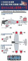 Type 99 Carrier Dive Bomber (12 pcs) - Image 1