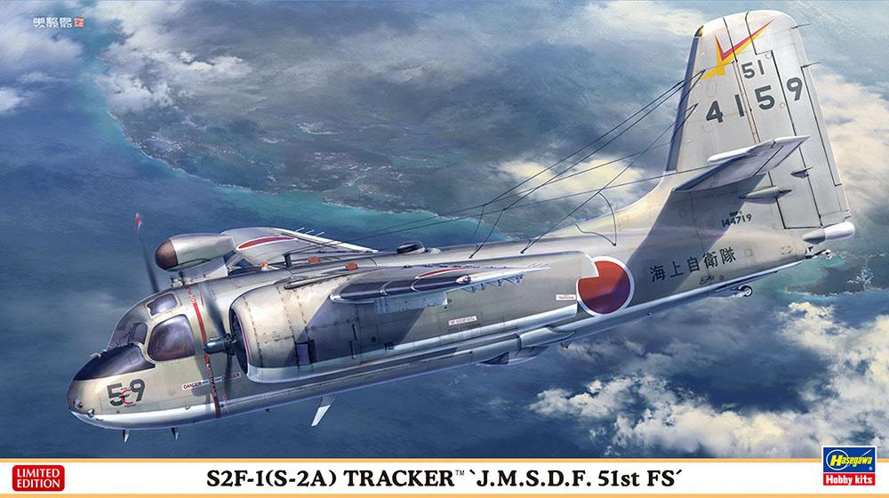 Eduard Colour Photoetch for 1//72 Grumman S-2F Tracker for Hasegawa kit