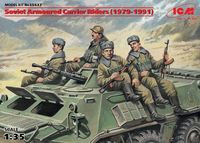 Soviet Armored Carrier Riders (1979-1991), (4 figures) - Image 1