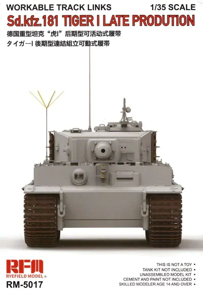 Sd.Kfz. 181 Tiger I Late Production Workable Track Links - Image 1
