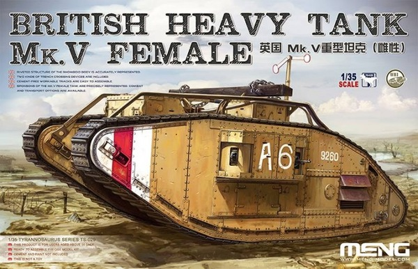 British Heavy Tank Mk. V Female - Image 1