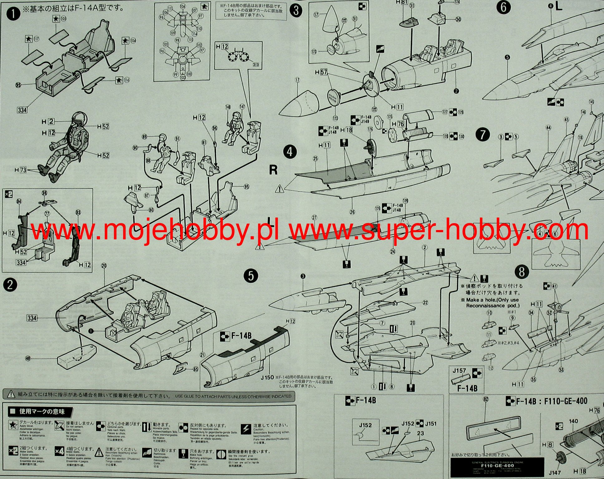 F 14a Tomcat Vf 84 Jolly Rogers Fujimi 722740 Wiring Diagram Hornet 740t 2 Fjm722740