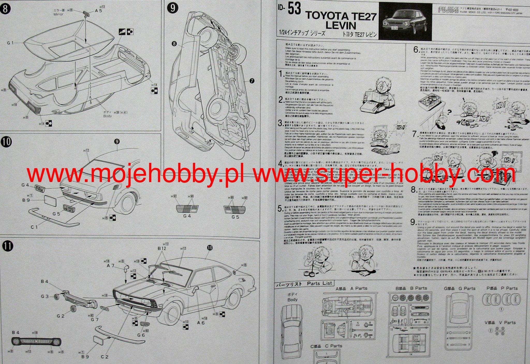 Toyota Levin Te27 Fujimi 120683 Wiring Diagram 2 Fjm120683 1