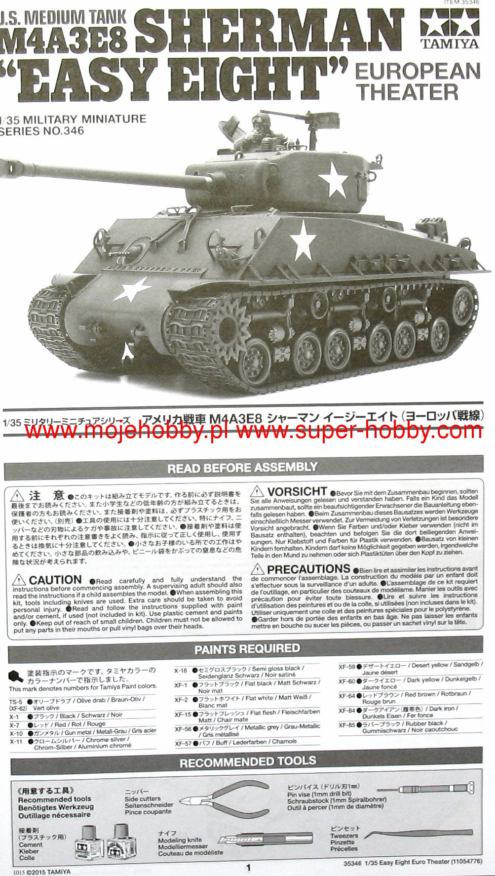 U S  Medium Tank M4A3E8 Sherman