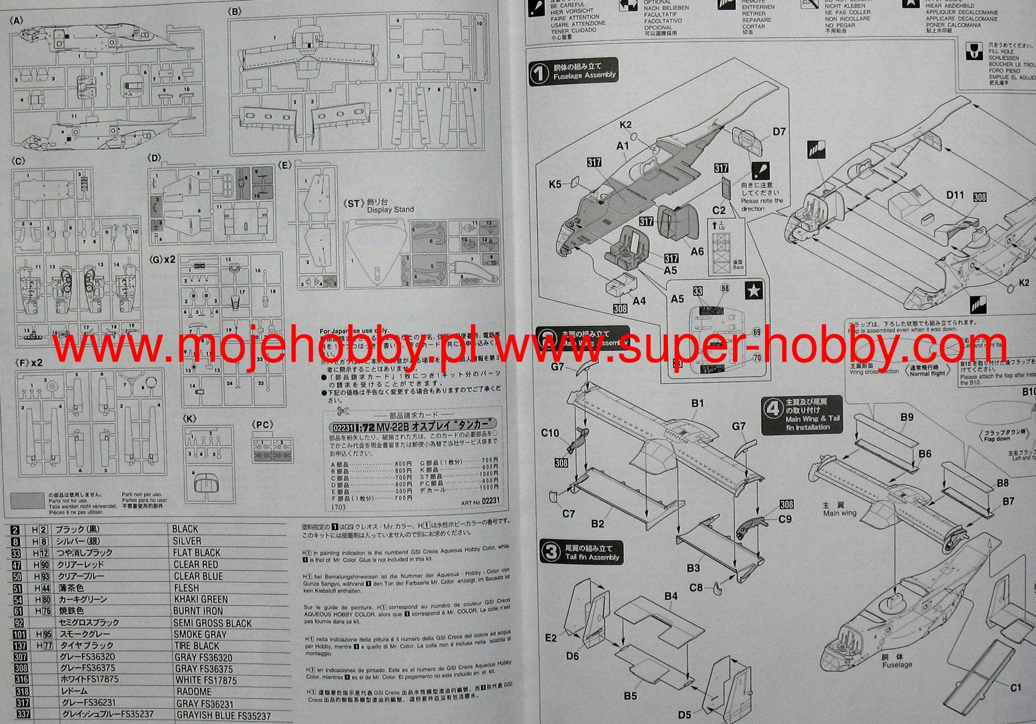 Mv 22b Osprey Tanker Hasegawa 02231 Schematic Diagram X2 02 2 Has02231