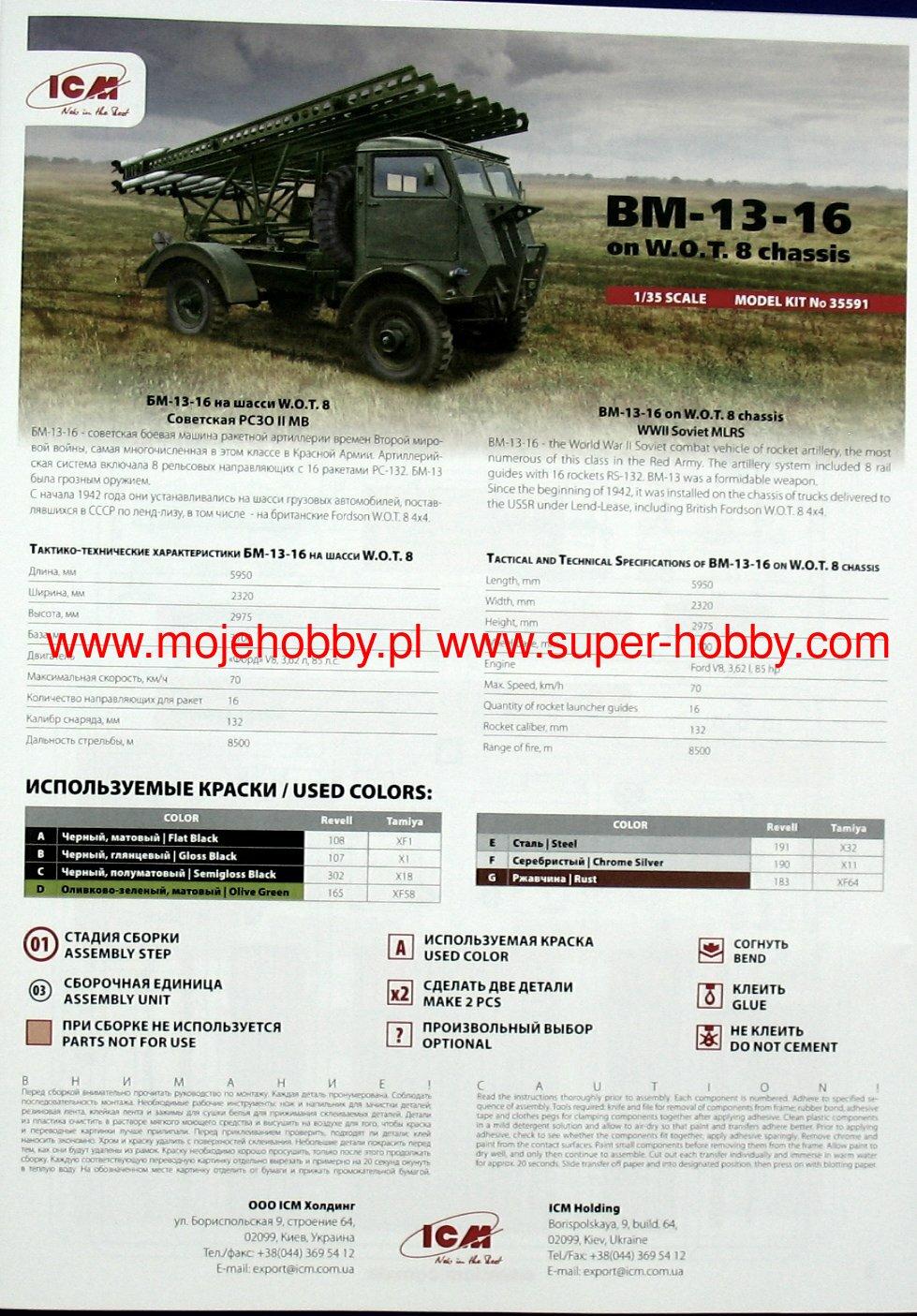 8 chassis ICM 35591-1:35 BM-13-16 on W.O.T WWII Soviet MLRS Neu