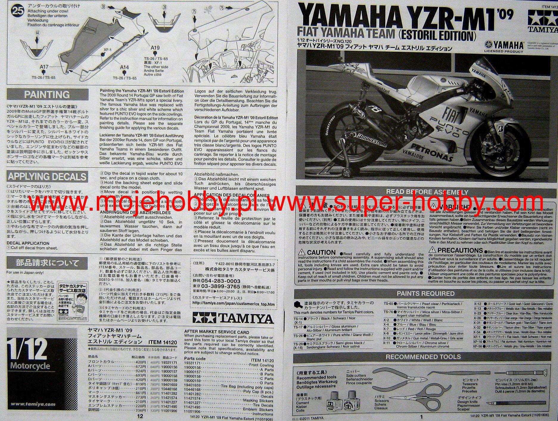 Yamaha Yzr M1 09 Fiat Yamaha Team Tamiya 14120