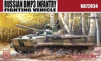 BMP3E INFANTRY FIGHTING VEHICLE - Image 1