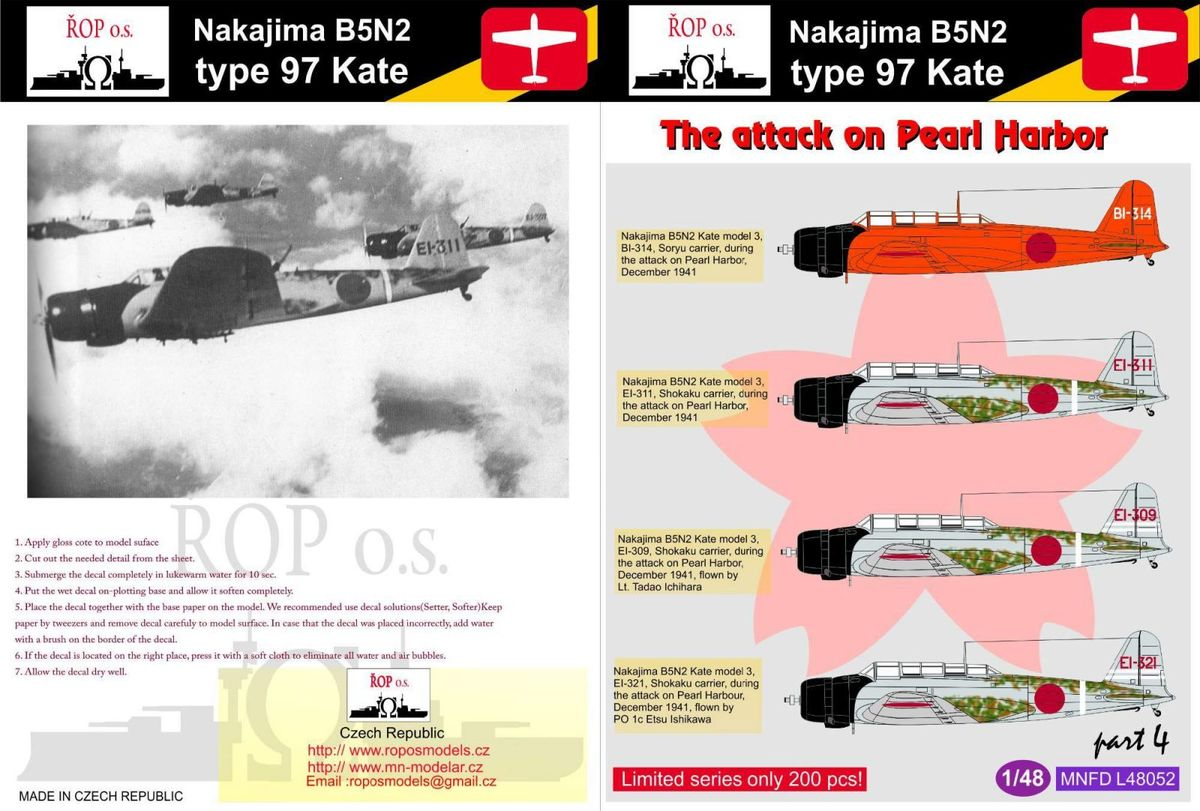 """Nakajima B5N2 type 97 KATE,,attack on Pearl Harbor/"""" 1//48 Decals"""