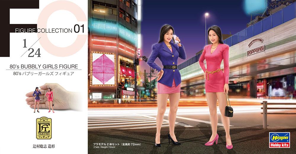 Hasegawa 1//24 70/'s Girls Figure Plastic Model