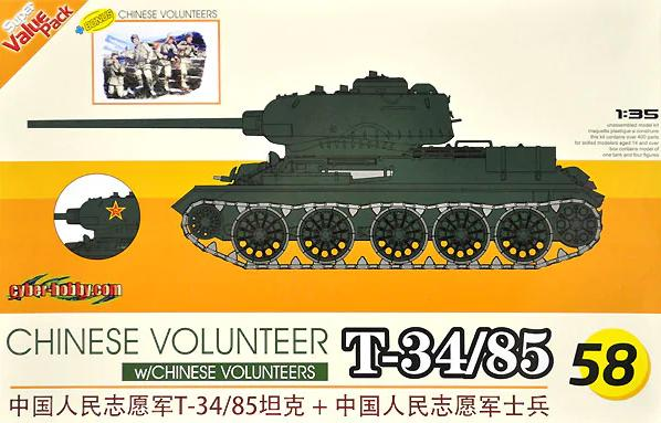Chinese Volunteer T-34/85 with Chinese Volunteers - Image 1