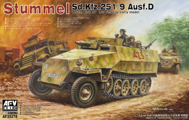 251//9 Ausf.D Sd.Kfz early type AFV CLUB TOP QUALITY