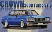 Toyota Crown 2000 Turbo - Image 1