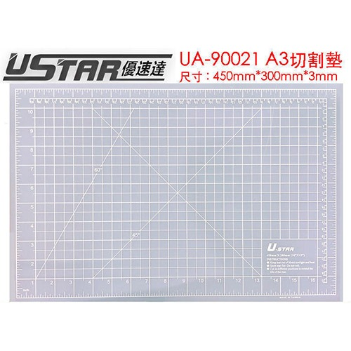 Cutting Mat A3 - Image 1