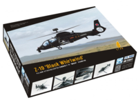 Z-19 PLA amy attack helicopter