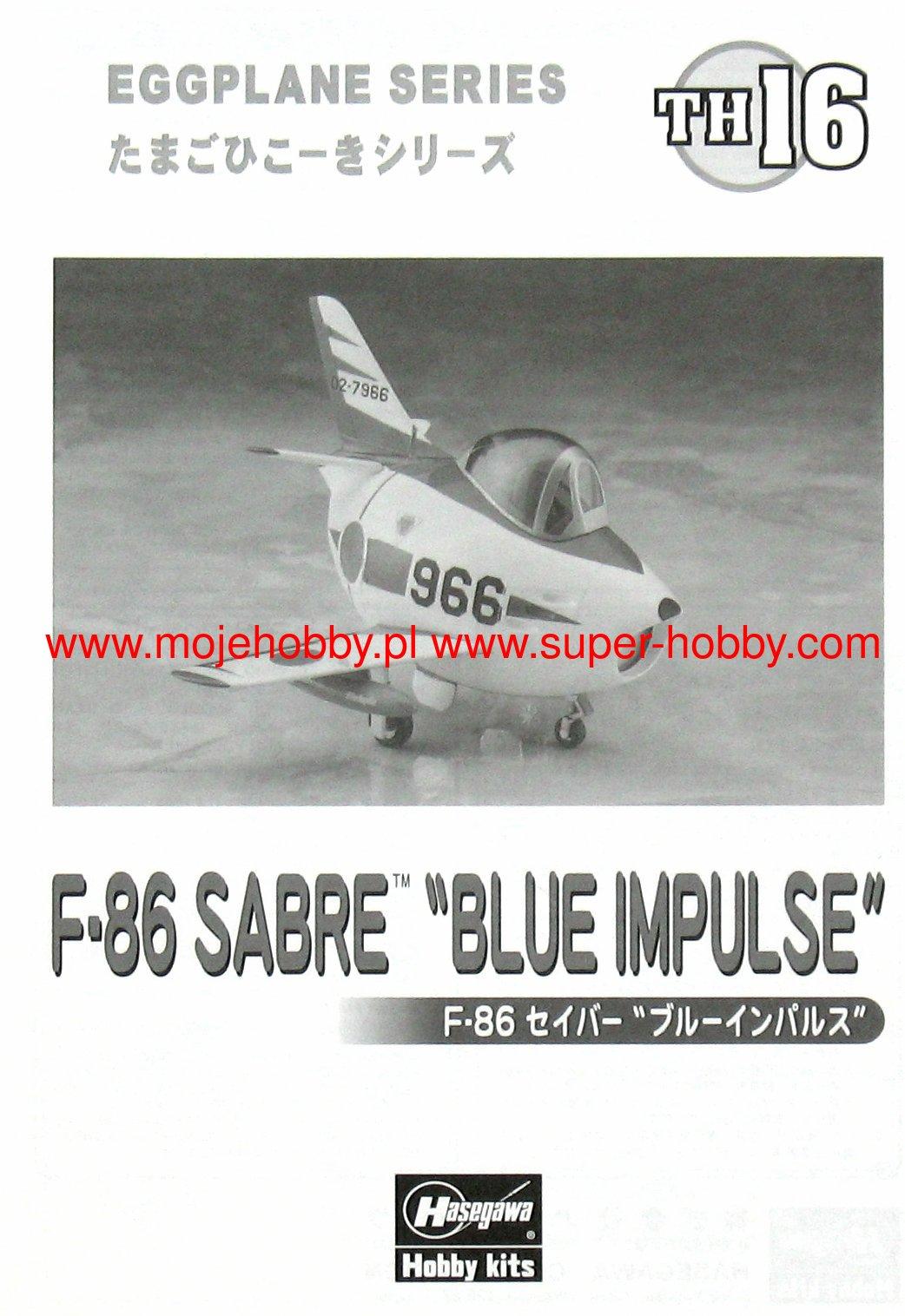 Egg Plane Series Hasegawa TH16 F-86 SABRE Eggplane