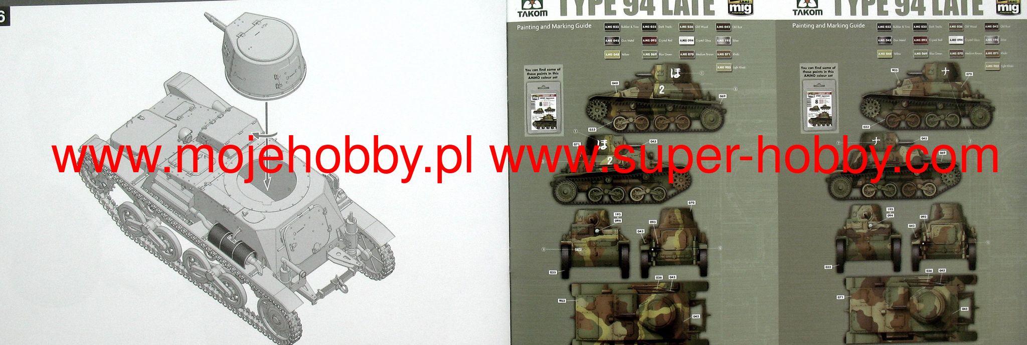 late Takom 1//16 1007 Imperial Japanese Type 94 Tankette New