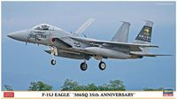 "F-15J Eagle ""306 SQ 35th Anniversary"""