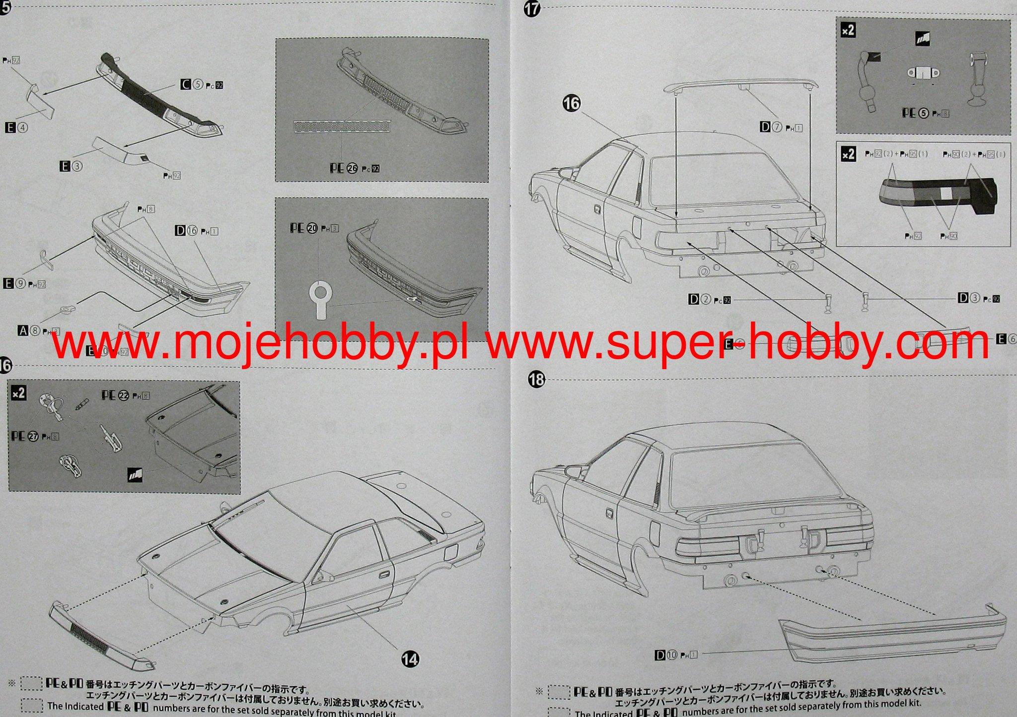 Toyota Corolla Levin Ae92 Gra Aoshima 09824 Wiring Diagram 2 Aos09824 7