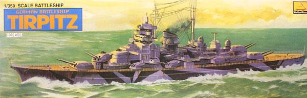 German Battleship Tirpitz WW2