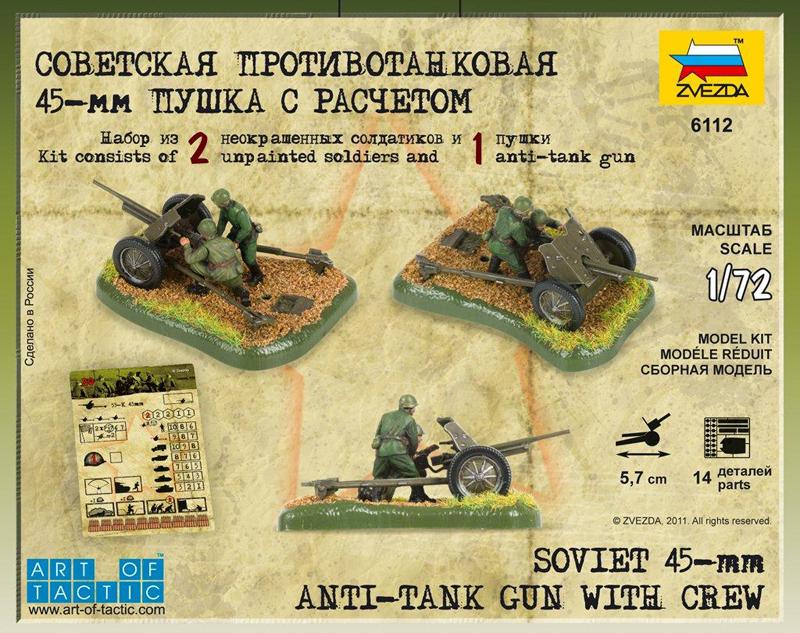 Zvezda #6112 Soviet 45-mm Anti-tank Gun with Crew 1:72 New