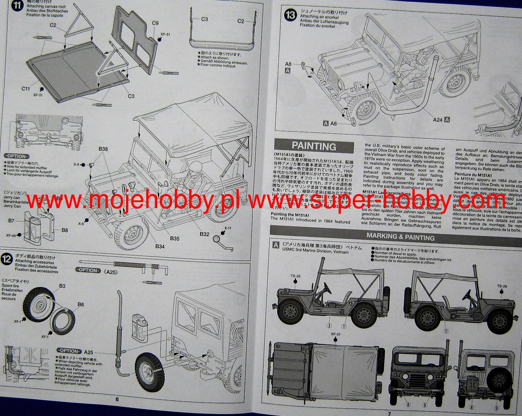 M151a1 Wiring Diagram | Wiring Liry on m38 wiring diagram, humvee wiring diagram, m37 wiring diagram, gpw wiring diagram, m38a1 wiring diagram, truck wiring diagram, m998 wiring diagram, m715 wiring diagram, windstar wiring diagram, ambulance wiring diagram, m151 wiring diagram, dodge caliber wiring diagram, 4x4 wiring diagram, m151a2 wiring diagram, jeep wiring diagram, willys wiring diagram, m35a2 wiring diagram, van wiring diagram, mutt wiring diagram, hummer wiring diagram,