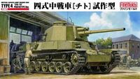 IJA Medium Tank Type 4 Chi-To prot