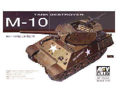M-10 Tank Destroyer - Image 1
