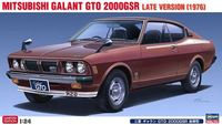 Mitsubishi Galant GTO 2000GSR Late Version (1976)