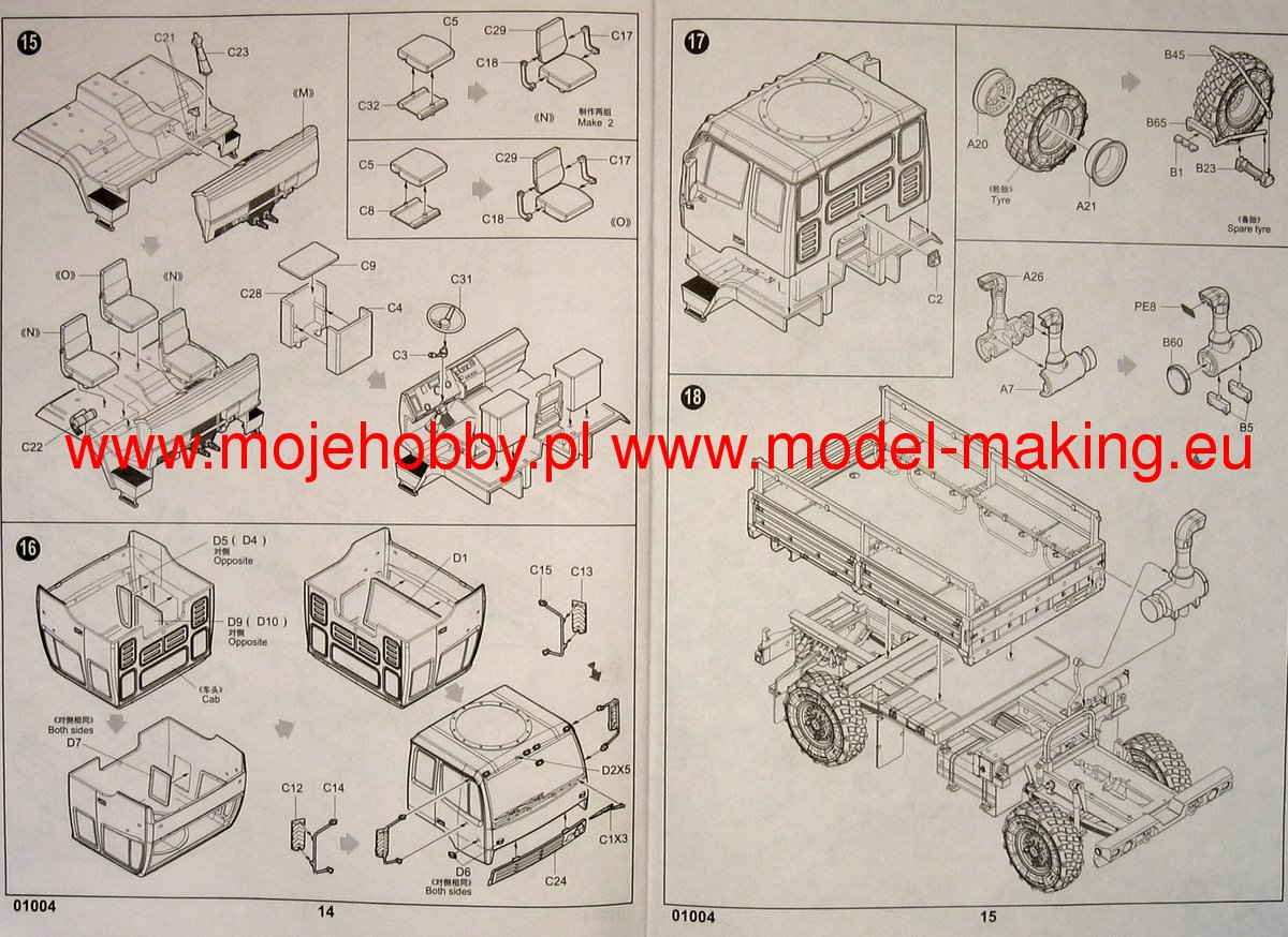 M1078 Light Medium Tactical Vehicle (LMTV) Standard Cargo Truck on