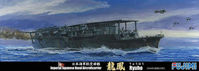 IJN Aircraft Carrier Ryuho 1944 Special Version (w/Wood Deck Seal) - Image 1