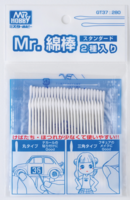 Mr Cotton Swab (50 piece bag) - Image 1
