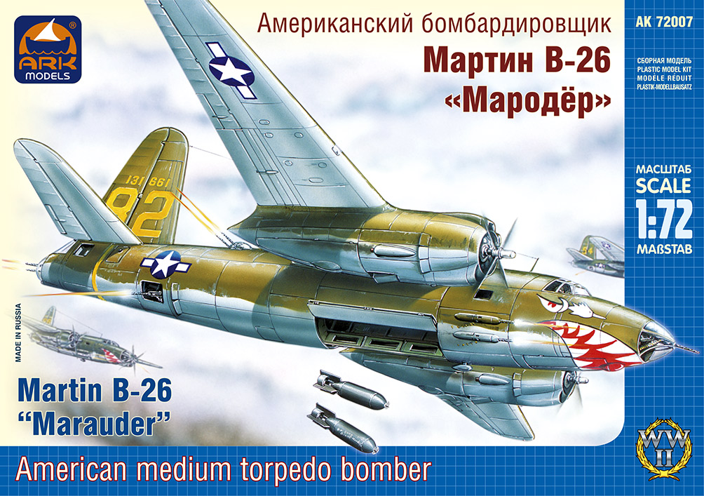 ark models 72007 martin b-26