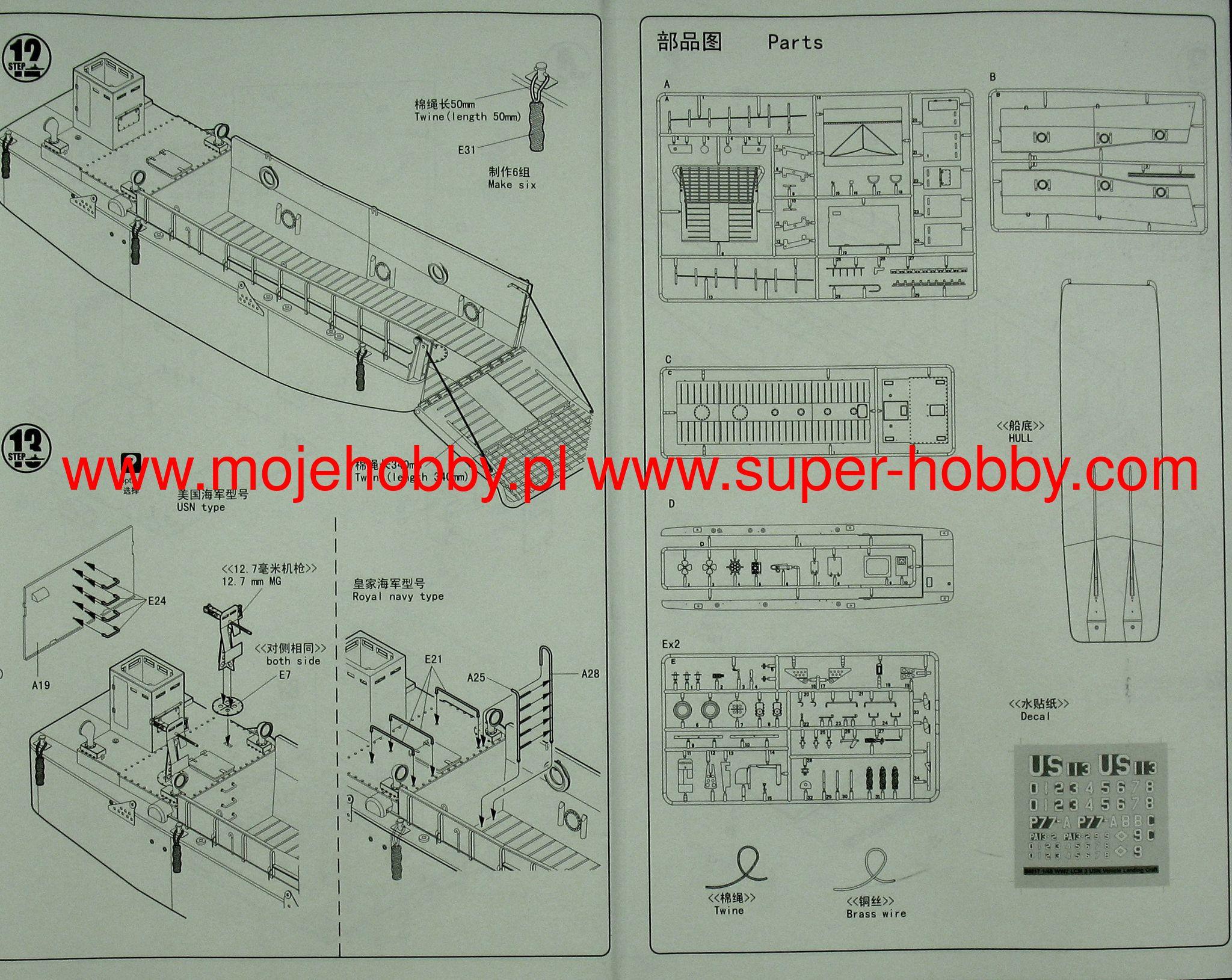 U.S LCM-3 Landing Craft Hobby Boss 84817 on needle diagram, splinter diagram, altitude diagram, pioneer diagram, parking diagram,