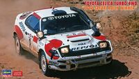 "Toyota Celica Turbo 4WD ""1992 Safari Rally Winner"" Limited Edition"