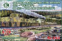 "ARMORED TRAIN OF THE 27TH-DIVISION 1-""VICTORY"", 2-""FOR THE MOTHERLAND SPECIAL PRE ORDER OFFER MAY. - Image 1"