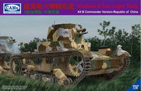 Vickers 6-Ton Light Tank Alt B Commander Version - Republic of China