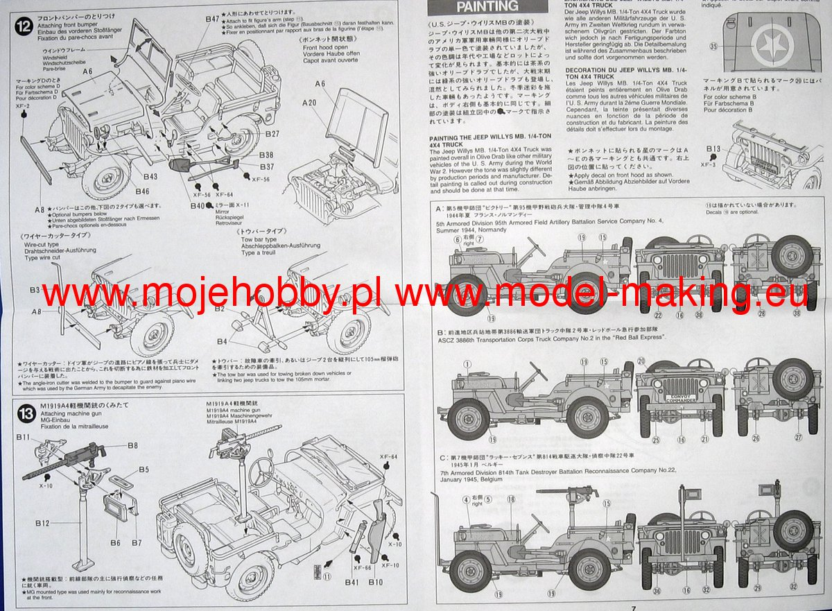 Us Jeep Willys Mb 1 4 Ton Truck Tamiya 35219 Electrical Wiring 2 Tam35219